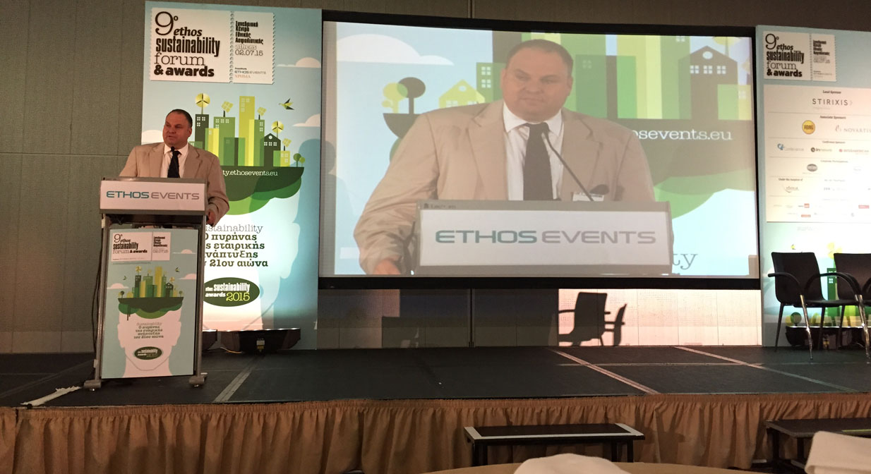 Alex at the 9th Sustainability Forum and Awards of Ethos Media